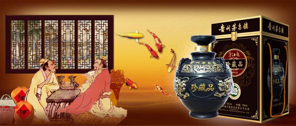 卢江龙酒业有限公司