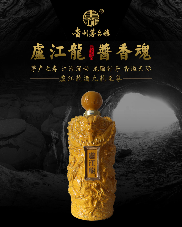 盧江龍酒九龍至尊-40kG