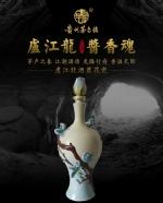 盧江龍酒藍花瓷-2500mL