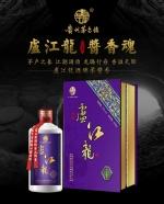 盧江龍酒绵柔酱香-500mL