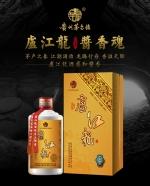盧江龍酒柔和酱香-500mL