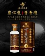 盧江龍十二生肖酒-500mL