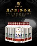 盧江龍十二生肖酒-套裝
