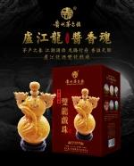 盧江龍酒雙龍戲珠-2500mL