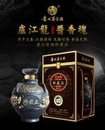 盧江龍酒珍藏品-1000mL