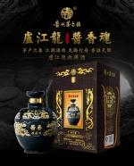 盧江龍收藏酒-2500mL