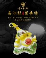 盧江龍酒五福臨門-2500mL