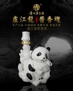 盧江龍酒小白母子-1500mL