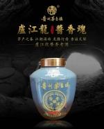 酱香老酒-5L