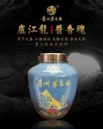 金犬旺财-5L