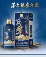 盧江龍酒(贰拾)-500ml